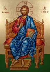 Icône du Christ Roi